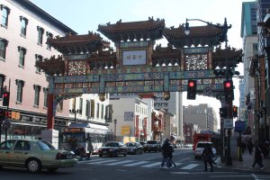 The arch highlighting Chinatown in Washington D.C.