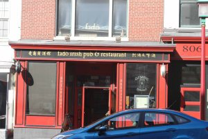 I suppose this is supposed to be a Chinese Irish Pub.